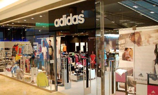lavoro subito - Adidas Assume